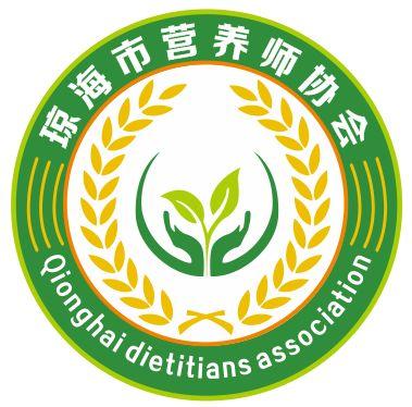 瓊海營養師協會.jpg