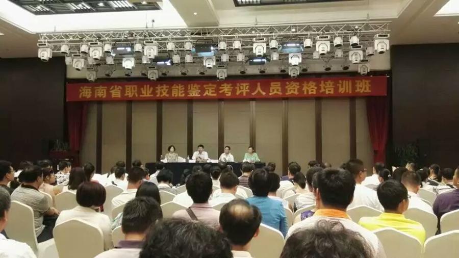 2015全省考評員培訓.jpg