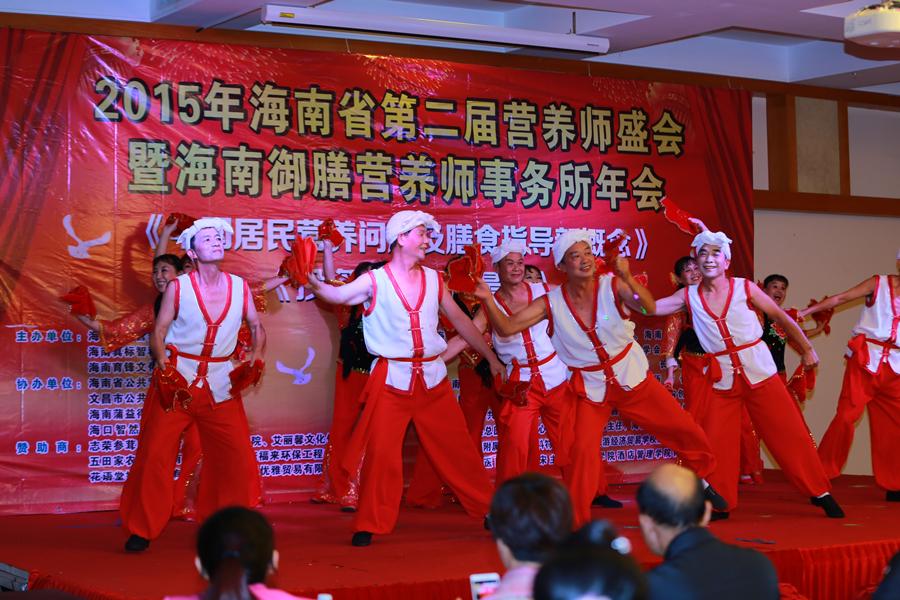 2015年海南省營養師盛會開幕舞蹈.jpg